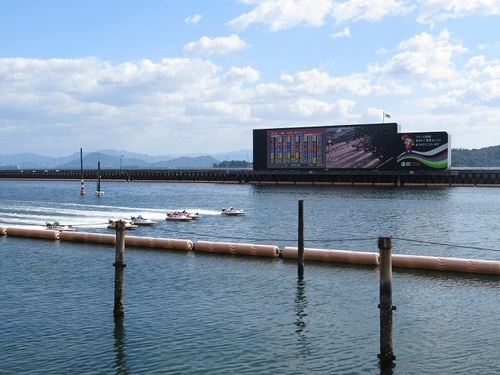 ボート レース 宮島